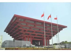 China Pavilion, Shanghai, China